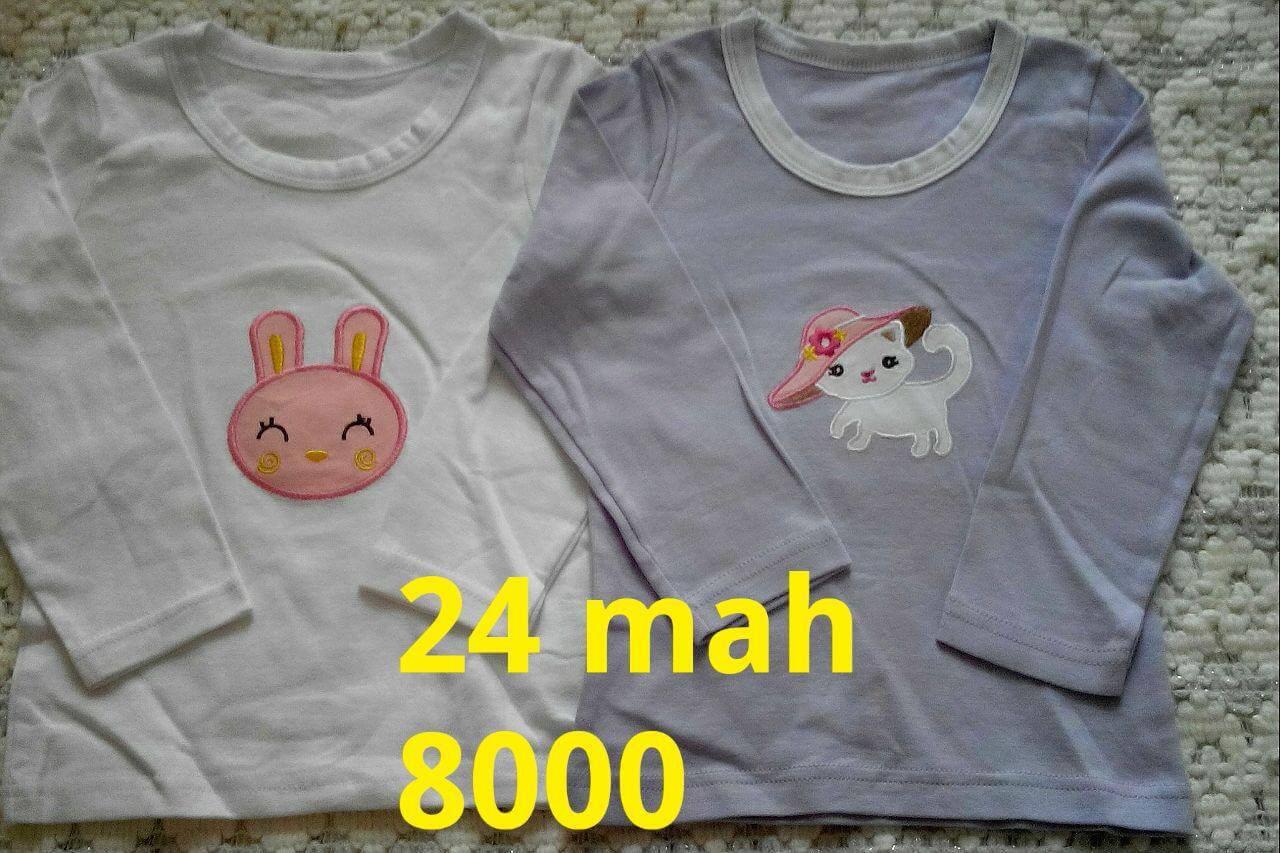 تی شرت ۲۴ ماه