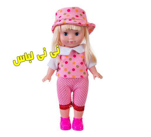 مجموعه دوتایی عروسک Wonder Kids