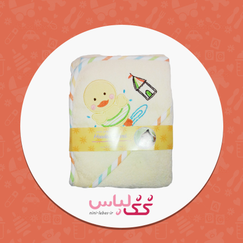 Baby towels.1